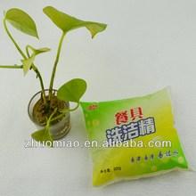 Most popular best sell food grade detergent