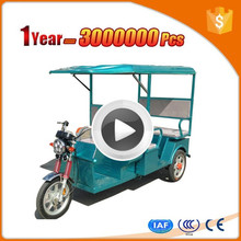 energy-saving eec trike with high quality