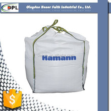 5:1UN pp woven super sacks fibc jumbo ton bag with loading and discharging spout feed bags