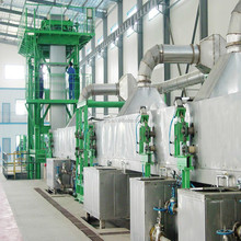 Steel Strip Degreasing Line