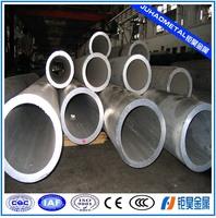 1A50 elliptical aluminum tube 6mm