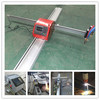 Portable CNC Plasma/Flame Cutting Equipments/Cutters For Steel Sheets