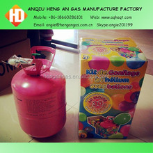 helium tank to inflate 50 balloons