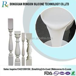 Decorative pillar moulding silicone rubber,RTV2 liquid silicone rubber raw material
