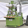 2015 new Vertical plastic molding injection machine