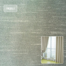 100% polyester dupioni fabric for window curtain fabric