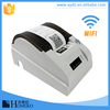 wireless network mode print server 100V-240V qr code printer