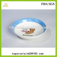 ice cream cold porcelain plates
