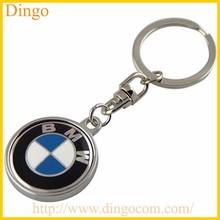 Promotional custom printed bmw keychain With Logo/custom printed bmw keychain /Custom custom printed bmw keychain