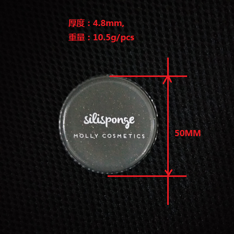 Silicone puff (6).png