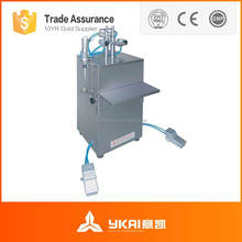GGY Adhensive/putty/silicone gel filling and sealing machine
