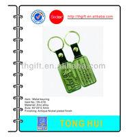 Fashion metal key chain Antique finish