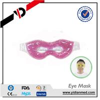 sleep mask funny eye mask sleep