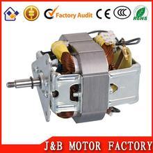 afforadable 80w universal de motor del ventilador eléctrico 7025