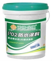 Polymer modified cement waterproof powder coating