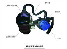 CE EN379 EN175 solar powered auto darkening welding helmets/auto darkening welding helmet with respirator