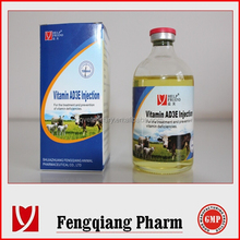 dog medicine Vitamin AD3E injection made in fengqiang