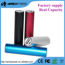 2600mah portable brand power banks for gifts