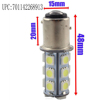 Top Quality 1157 BA15YD 5050 SMD 18 LED Warm White Car Auto RV Tail Brake Turn Parking Lights Lamp Bulb DC12V
