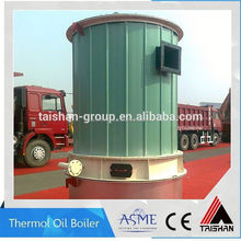 Chinese Famous Brand Wood Dust Fired Thermal Oil Boiler