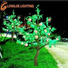 led fruit tree garden lighting