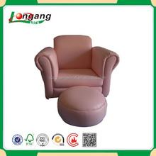2015 new design PU kid sofa/ kid chair/kid bed