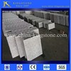 Good Quality nature polished gardenia white granite tiles for sale