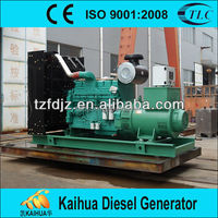 OEM approved 500kw water cooled ktaa19-g6a diesel genset powered by cummins engine