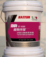 Chaton brand BT-9088 type plant protection redispersible emulsion powder