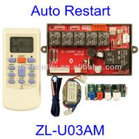 Auto restart air condition parts & universal ac controller (ZL-U03AM)