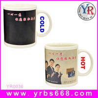 Printing your logo amazing color change mug one month wedding anniversary gift