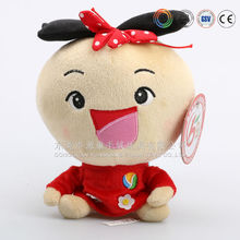 Dongguan plush toy factory making 2015 sheep year stuffed doll