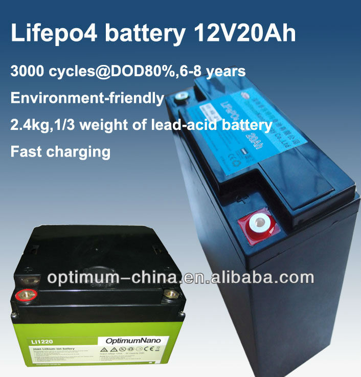 Super start power pack 12 volt rechargeable battery pack 50ah 300ah