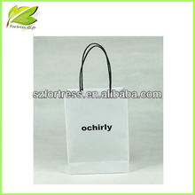 White kraft samll paper bag