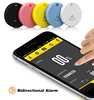 new products 2015 key finder bluetooth keychain alarm android play app store download free