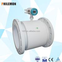 electro magnetic beer flow meter sensor 4-20ma