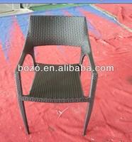 Outdoor Patio Set Rattan wicker bullet chair