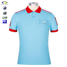 custom embroider polo t-shirt with my company logo