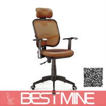 D05A Hot Sale Luxury Modern Office Chair Design, Mesh Office Chair