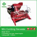 آلات زراعية ba01 ركوب الحصادات