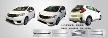 Newest car body kits for Honda Fit 2014