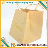 Custom printed kraft paper shopping bag with flat handle