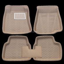 beige black Skidproof Car Floor Mats Floor Mats for Car
