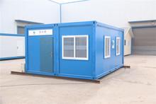 portable ablution unit convenient office container