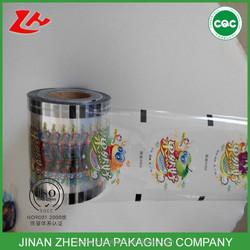 customized bubble tea cup sealing film,bubble tea plastic cup sealing film