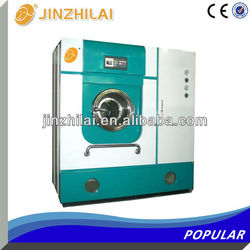uniform/suit/clean room washing & drying machine washer