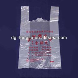 ldpe recycled plastic cosmetics bag with ziplock