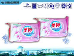 laundry soap bar with white color for laundry cloth wash soap bar made in China for Mauritius market