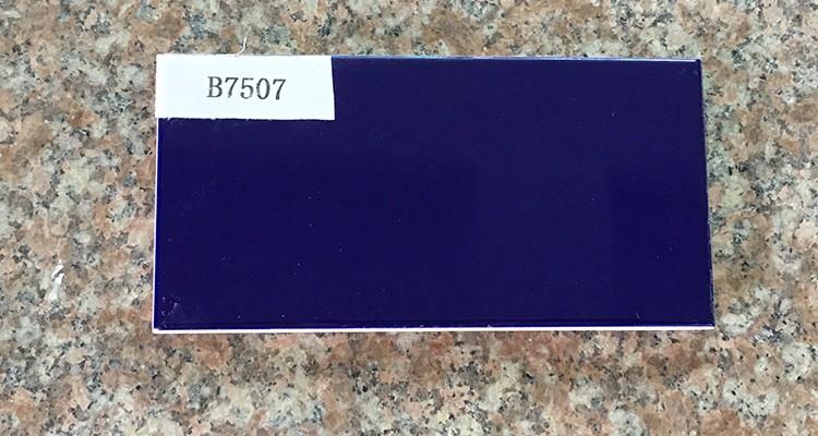 B7507.jpg