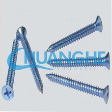 Dongguan fastener manufacturers exporters, offers a variety of hot dip galvanized self drilling screw